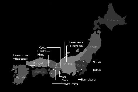 Cartina Del Giappone Politica.Newsletter Settembre 2011